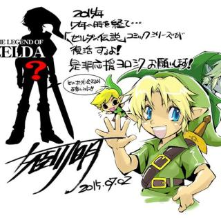 [Juegos/Manga] Nuevo manga de La Leyenda de Zelda en camino