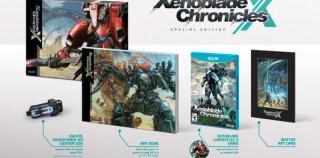 [Juegos] Esto contiene la edición especial de Xenoblade Chronicles X