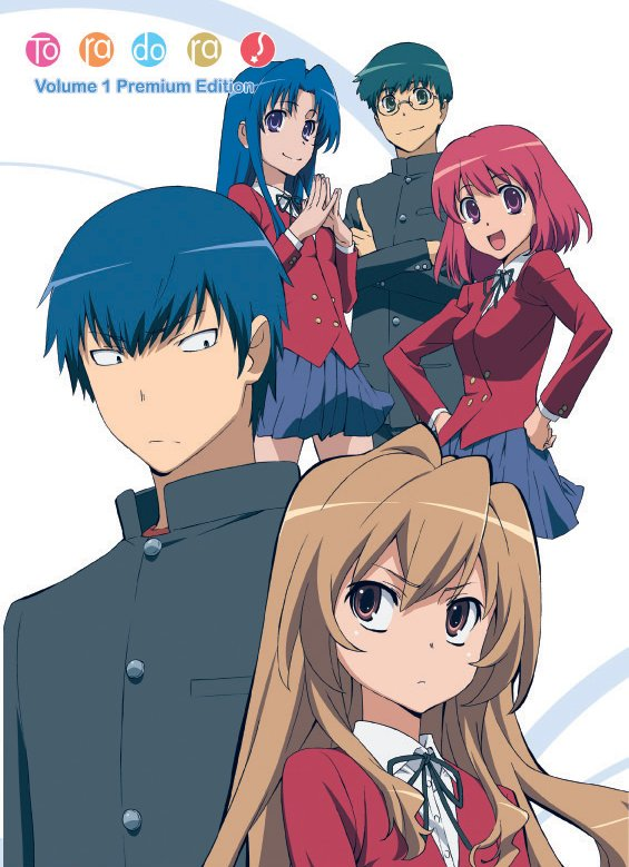 Toradora!_Volume_1_cover
