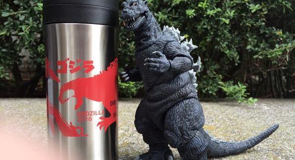 [Cine] Ha comenzado la filmación de Godzilla 2016.