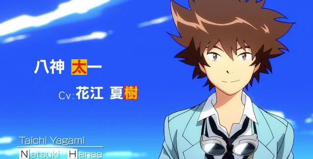 [Anime] Nuevo trailer y 2do teaser de Digimon Adventure tri.