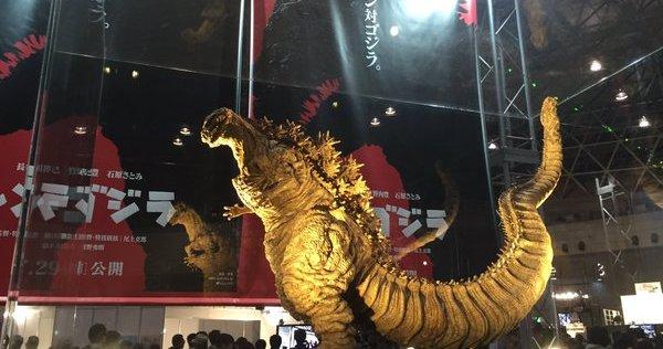 [Cine] Estatua de Shin Godzilla muestra forma de la bestia, y mas de Godzilla vs Evangelion.