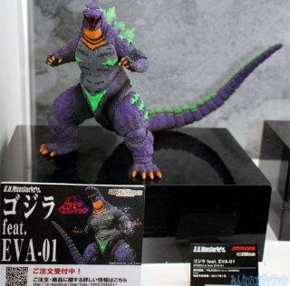 [Anime] Mas mercancia de Godzilla vs Evangelion. (ya hagan el anime)