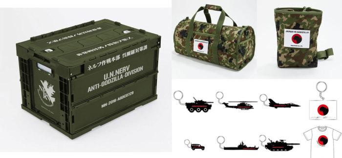 [Japonadas] Unete a la división Anti-Godzilla de NERV comprando sus productos.
