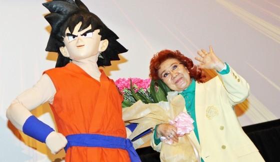 [Anime/Japonadas] !Feliz dia de Goku¡