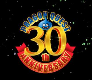 [Juegos] Dragon Quest celebra su aniversario #30.