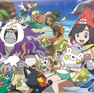 [Juegos] Nuevo trailer de Pokémon Sol y Luna