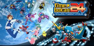 [Anime del mes] Time Bokan 24.