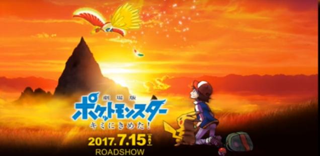 [Anime/Películas] Nuevo Trailer de la película de Pokémon I Choose You