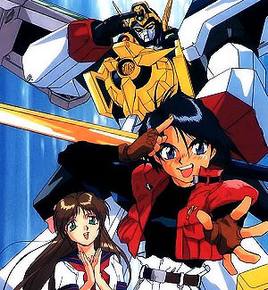 [Anime del Mes] The Brave Express Might Gaine.