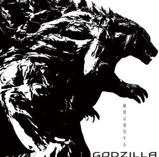 "[Anime] Sale imágen de Godzilla del nuevo anime ""Godzilla: Monster Planet"""