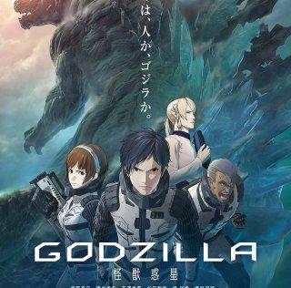 [Cine] Nuevo Trailer de Godzilla: Planet of the Monsters y Godzilla en México.