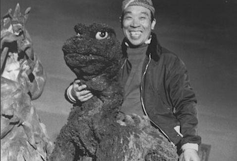 Adios, Haruo Nakajima (1929-2017)