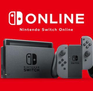 [Juegos] Los planes del Online de Nintendo revelados
