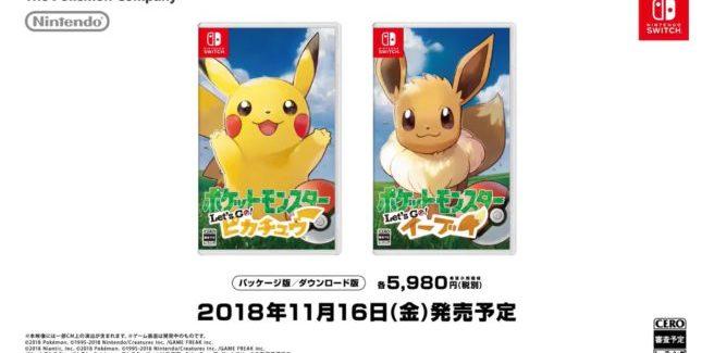 [Juegos] Nuevos títulos de Pokémon anunciados